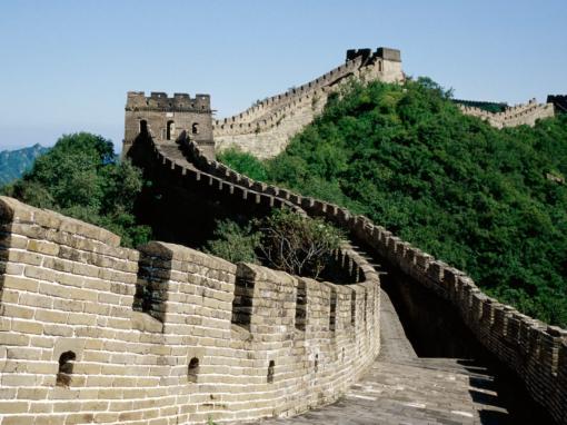 China :: Pekín
